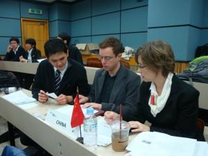 Seoul G20 - Team China